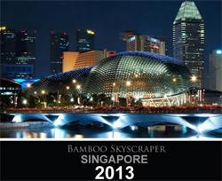 Bamboo Skyscraper 2013